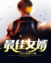 林羽江颜小说全文免费阅读顶点